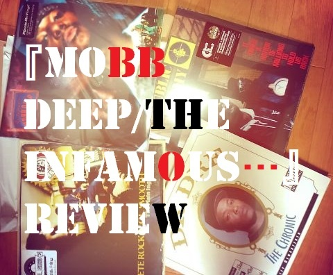 MOBB-DEEP_The-Infamous_eye-catch_by_Heretikk