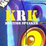 KRKモニタースピーカー-RP・Vシリーズ-価格、サイズ等を比較