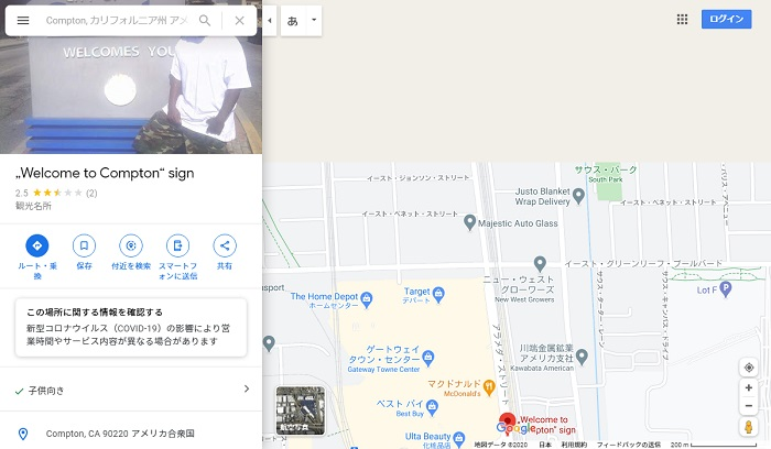 Google Map Compton_04