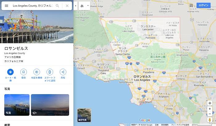 Google Map LA_02