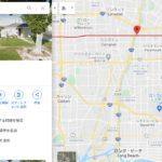 Snoop、Dre、Gameが各楽曲中で(頻繁に)スピットするロサンゼルス郡の地名の位置関係に関して(Long Beach~Crenshaw)