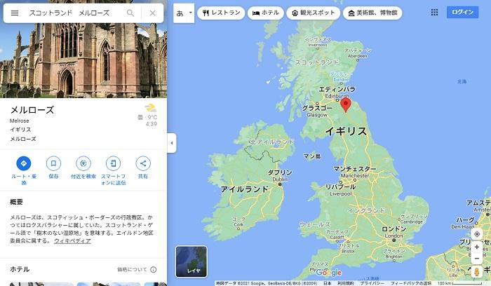 Googlemap_Melrose